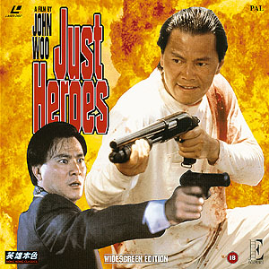 Just Heroes VCD cover