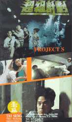 Tai Seng 'Project S' video cover